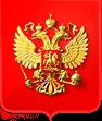 Комитет Государственной Думы по Международным Делам