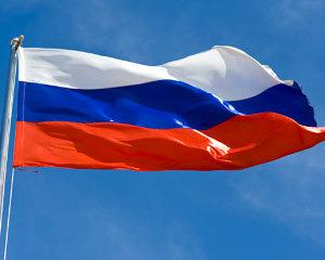 Внешняя политика России