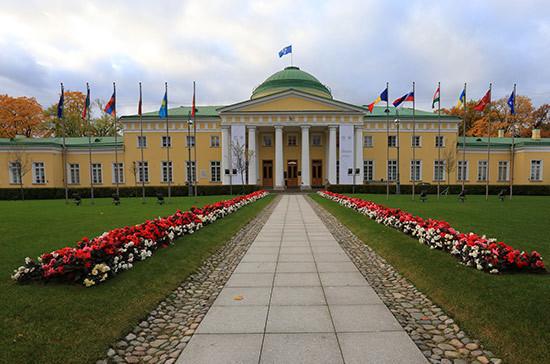 В Петербурге стартовала 137-я ассамблея Межпарламентского Союза