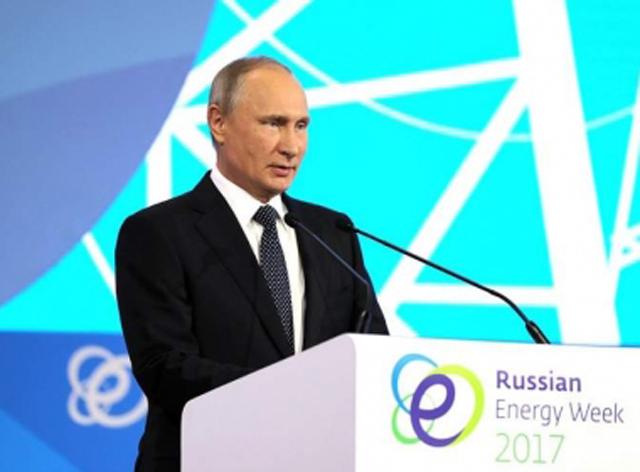 Пленарное заседание форума «Российская энергетическая неделя»