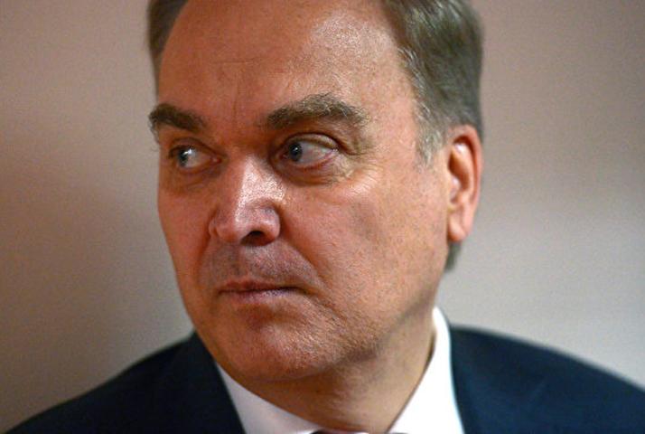 Посол России Анатолий Антонов рассказал о ситуации вокруг дипсобственности России в США