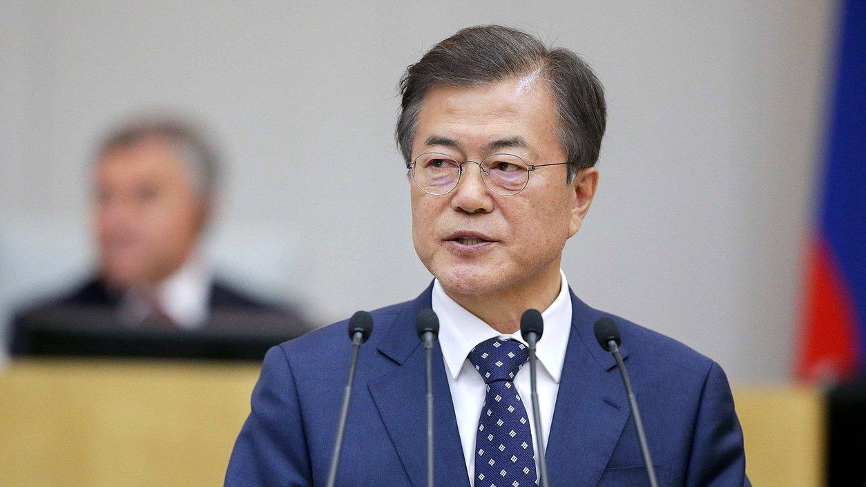 Президент Республики Корея Мун Чжэ Ин выступил в Государственной Думе