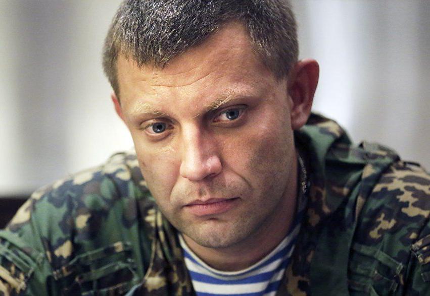 Леонид Слуцкий: «Убийство Захарченко на совести западных кураторов Киева»