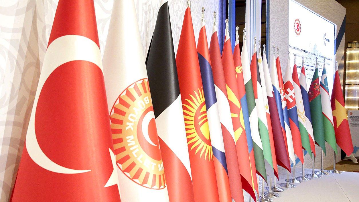 Участники III Совещания спикеров парламентов стран Евразии приняли итоговое заявление консенсусом