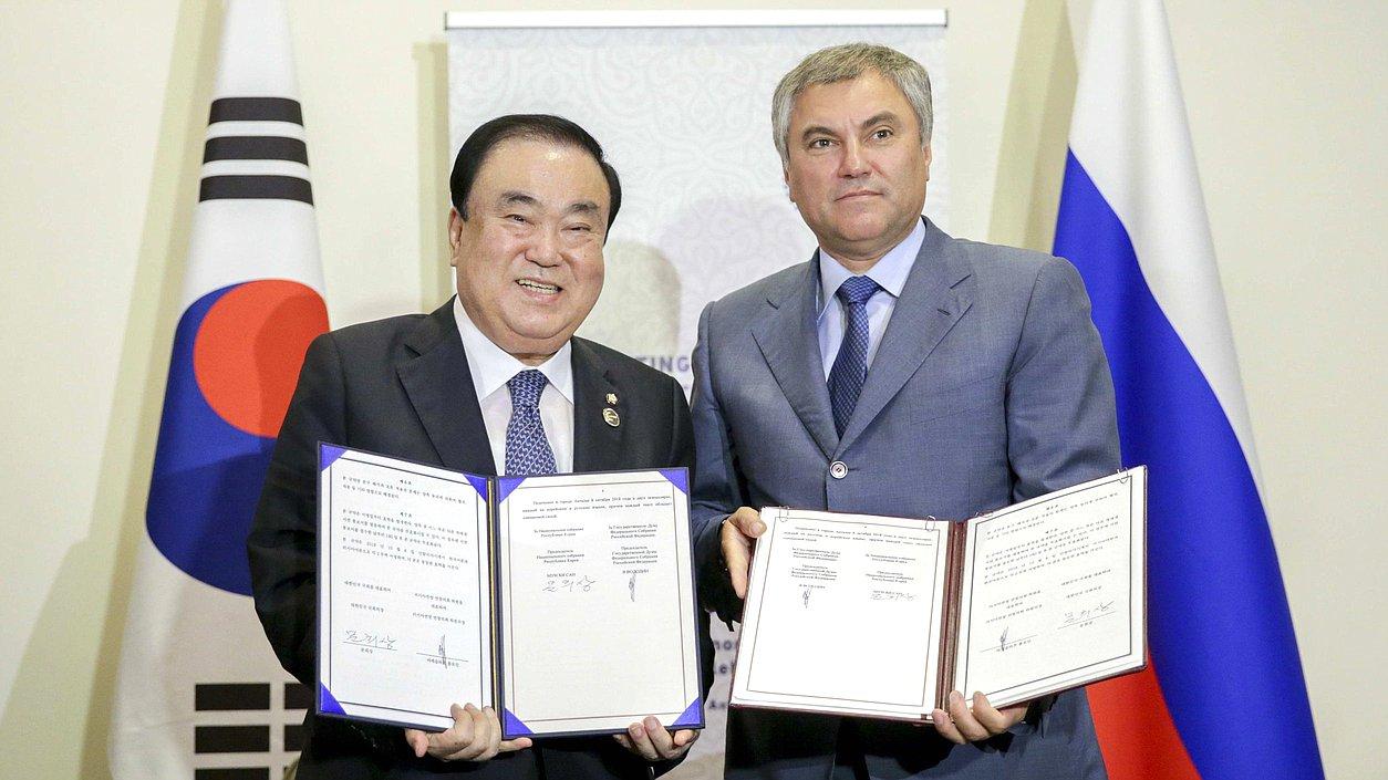 Вячеслав Володин и Мун Хи Сан подписали Устав Межпарламентской комиссии по сотрудничеству Национального собрания Республики Корея и Государственной Думы