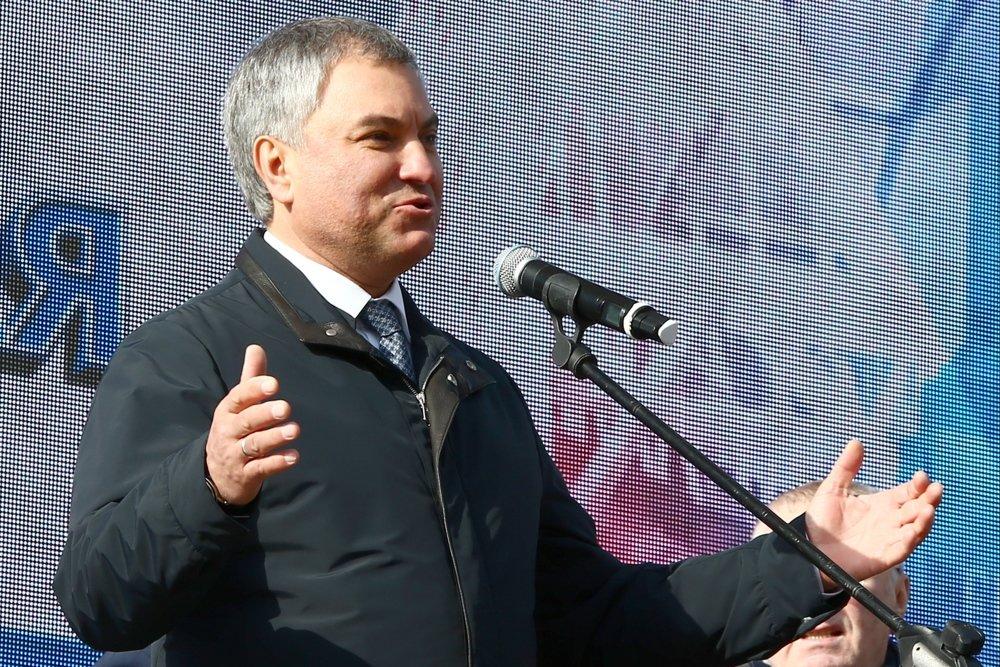Вячеслав Володин: Крым сплотил Россию