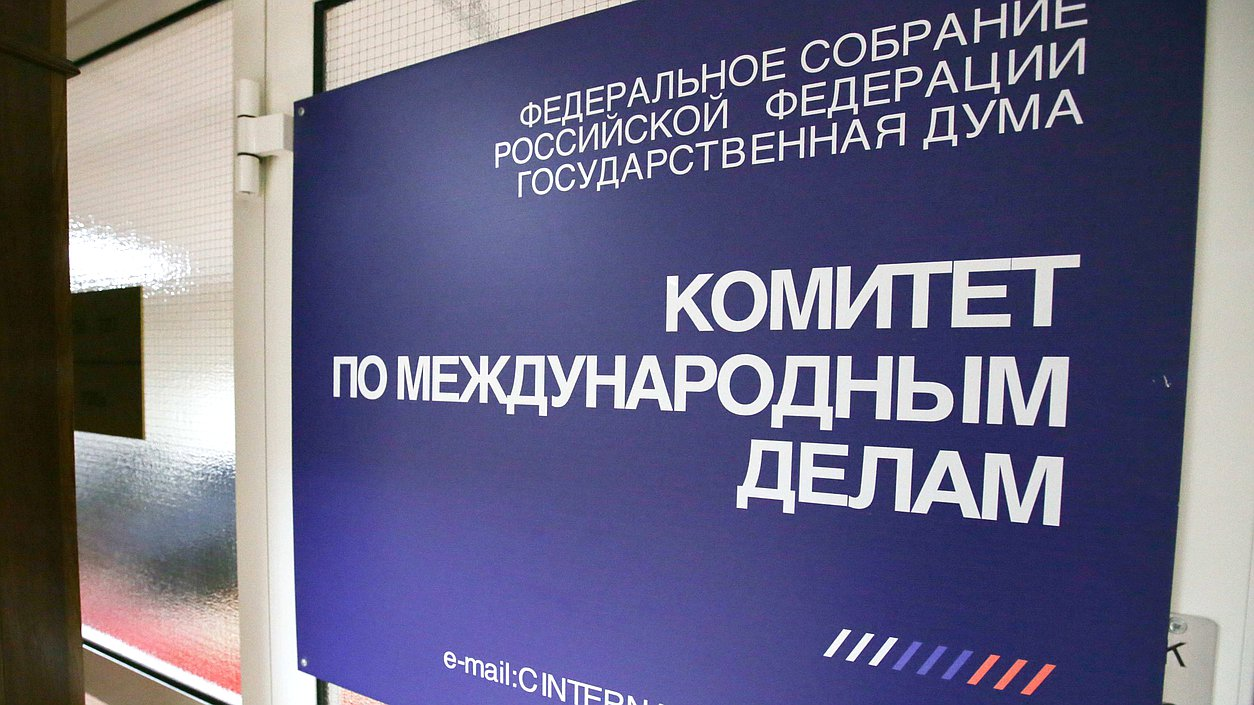 Комитет рекомендовал принять внесенный Владимиром Путиным законопроект о приостановлении Россией действия ДРСМД
