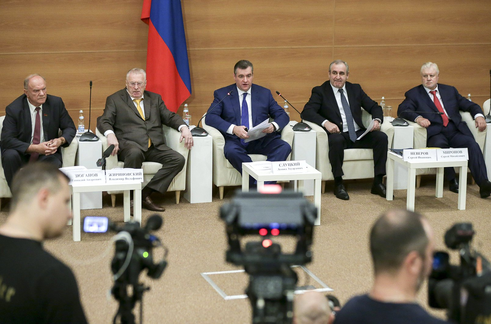 В Государственной Думе состоялись парламентские слушания «Обеспечение стратегической стабильности в условиях изменения мировой архитектуры безопасности: парламентское измерение»