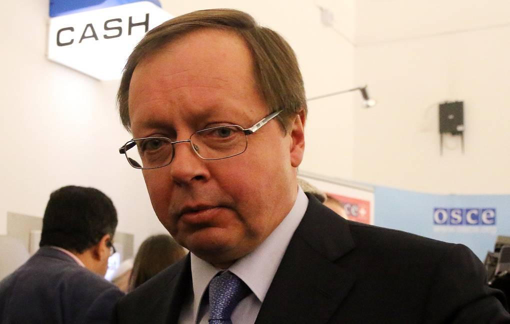 Посол России: Москва призывает НАТО пересмотреть отношения перед саммитом в Лондоне