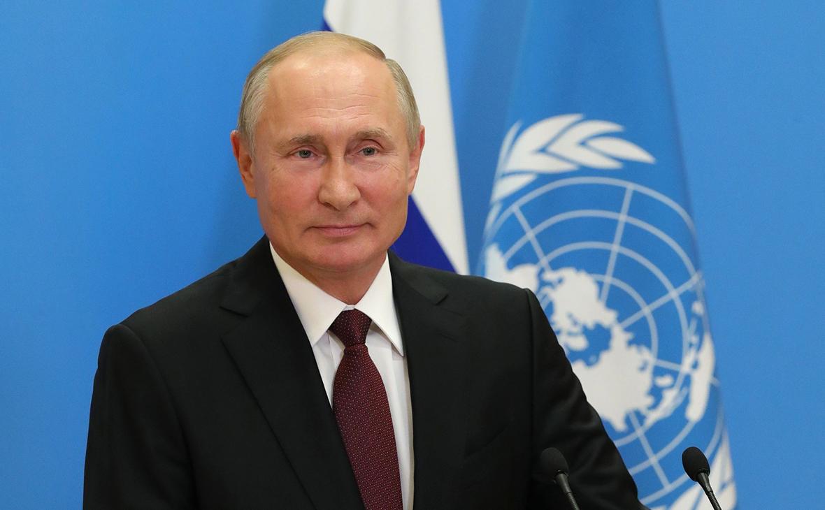 Владимир Путин выступил с видеообращением на пленарном заседании юбилейной, 75 й сессии Генеральной Ассамблеи Организации Объединённых Наций