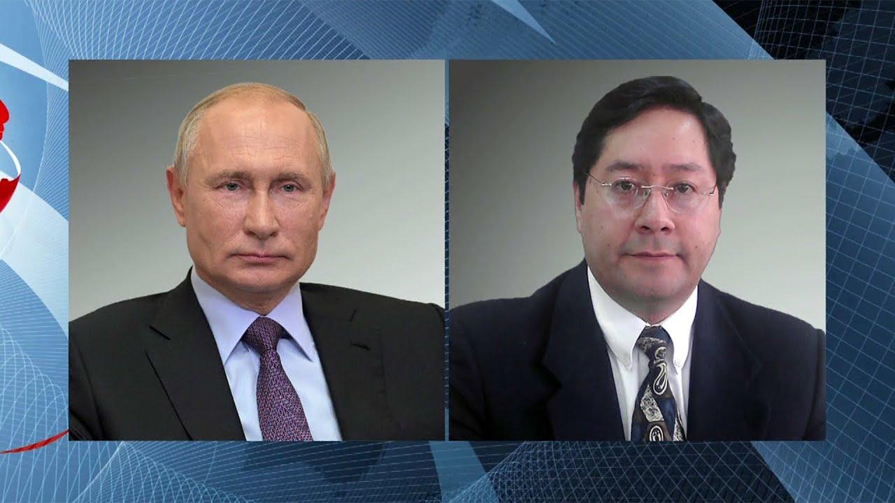 Телефонный разговор Владимира Путина с Президентом Боливии Луисом Арсе